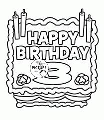 Http Colorings Co Happy 3rd Birthday