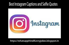 Whatsapp Funny Hindi Jokes Best Instagram Captions And Selfie