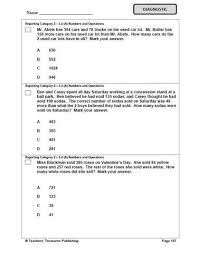5th Grade Math Worksheets further Best 25  Math practice worksheets ideas on Pinterest   Free in addition Math Worksheets For 2nd Graders   go to top place value worksheets likewise AIR Test Training  Grade 6 Social Studies   YouTube further Could you answer these  mon Core test questions    The Hechinger additionally The Branches of Government   Lesson Plan   Education moreover Teachers' Treasures   Teachers' Treasures together with 15 best math worksheets images on Pinterest   Division  Homeschool likewise STAR test scores decline for first time in a decade   EdSource besides puter Parts   Worksheet   Education besides Excel Math Quick Start Guide   Excel Math K 6 Curriculum. on computer sample test 5th grade math worksheets
