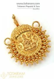 22k gold lakshmi nagaram pendant