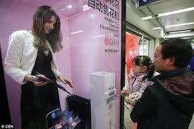 Female Vending Machine Inspiration Human Vending Machines' Appear In Chinese Subway Station Daily