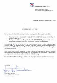 Business Letter of Reference Template | The Importance of ...