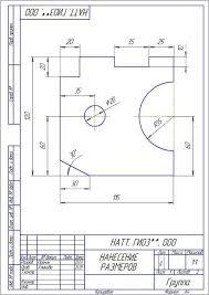 Инженерная графика Общие примеры чертежей