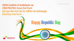 happy republic day animated gif in advance for whatsapp and fb republic day gifts