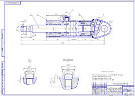 Курсовая работа по технологии машиностроения курсовое  Дипломный проект Технологическое обеспечение обработки штока гидроцилиндра