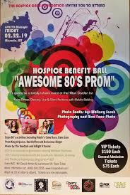 2019 hospice benefit ball