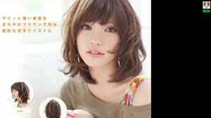 Hair Style For Asians hair & beauty 26 cute short haircuts for asian girls 2017 youtube 7341 by stevesalt.us