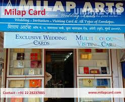 wedding cards & invitation cards near opposite chennai college Wedding Card Maker Mumbai wedding cards & invitation cards near opposite chennai college andheri east mumbai wedding card suppliers in malad, wedding card suppliers in jogeshwari, Wedding Card Maker Software