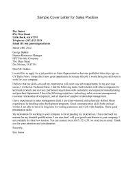 52 cover letter sample for job seekers sample cover letter for s position