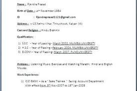 Basic Resume Format For Fresher Basic White Girl Basic Guitar Chords