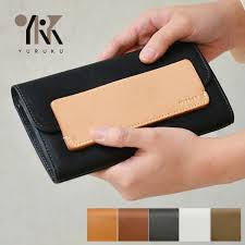 yuruku jurg plate leather wallet purse simple hand stand out because of the