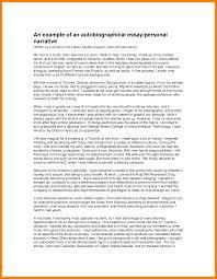 personal narrative essay samples pi atilde uml ce v for oboe and personal narrative essay samples 7 autobiography essay biodata sample