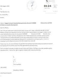 Complaint Against Karachi Electric Company Ltd Excessive Bogus