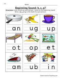 Cvc words worksheets and online exercises language: Cvc Worksheets Have Fun Teaching