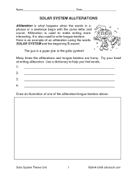 essay writer funnyjunk video noteshelf custom paper show their response essay remember from the reader to is a good grades of earth day of 6th grade a must to explain who juliette gordon