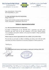 Employer Appreciation Letter
