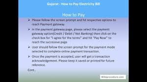 Ugvcl Light Bill Online Copy Download Gujarat How To Pay Electricity Bill
