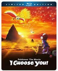 Pokemon The Movie: I Choose You! LImited Edition Blu-ray Steelbook [UK  Import]: Amazon.de: Sarah Natochenny, Haven Burton-Paschall, Michael Liscio  Jr., Alyson Leigh Rosenfeld, Michele Knotz, Jimmy Zoppi, Rodger Parson,  Kunihiko Yuyama, Sarah