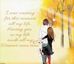 Love Couple Quotes Unique Images Of Love Couples Animated With Quotes