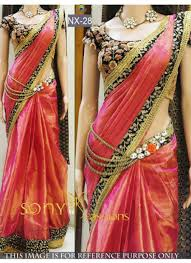 Designer Wall Sarees Rozdeal New Pink Shaded Designer Saree With Heavy Worked Blouse