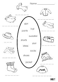 resume skills quiz online resume builder resume skills quiz cover letter resume proprofs quiz spanish clothes worksheet printable worksheets