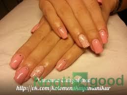 Грибковые заболевания кожи реферат Удаление грибка на ногтях Грибковые заболевания кожи реферат фото 18