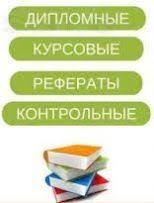 Услуги переводчиков набор текста Кропивницкий сервис объявлений  Дипломные работы курсовые работы рефераты