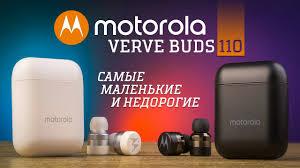 Обзор <b>Motorola Verve Buds</b> 110 - самые маленькие и недорогие ...