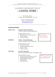 resume examples for waitress waitress resume example cover example  sample waitress resume template waitress resume template examples example waitress resume