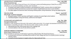 Translator Resume Sample 100 Job Guess Template SampleTemplatess SampleTemplatess 95
