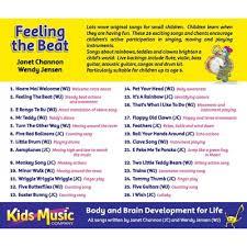 Cd Song List Feeling The Beat Digital Album