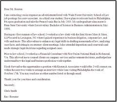 How to Write a Cover Letter writtenhow to write cover letter