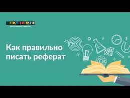 Диссертации Страница  Дипломная работа ведение личных дел