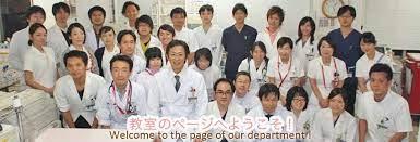 日 大 医学部