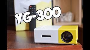 Хороший Портативный <b>Проектор</b> за 30$ <b>YG</b>-<b>300</b> / Можно ...