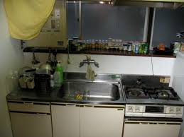 Introducing My Japanese KitchenJapanese Kitchen Sink