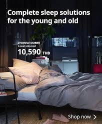 Buy Furniture Thailand Online L Ikea Thailand Ikea