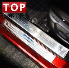 <b>Накладки</b> на <b>внутренние пороги</b> Guardian Atenza на Mazda 6 GJ