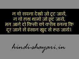 3395 sad hindi shayari shayari facebook