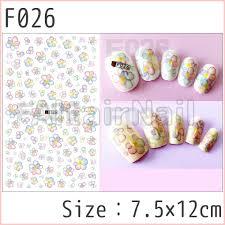 ヤフオク F026大判サイズ ネイルシール 花 フラワー 水彩