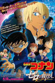61 Poster Detective Conan Movie 1 -> 24 ý tưởng   anime, phim hoạt hình,  hoạt hình