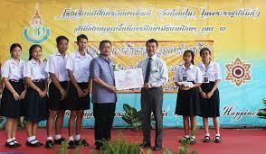 รฟม. มอบเครื่องกระตุกหัวใจด้วยไฟฟ้า Automated External Defibrillator (AED)  ณ โรงเรียนทีปังกรวิทยาพัฒน์ (วัดน้อยใน) ในพระบรมราชูปถัมภ์ฯ |  การรถไฟฟ้าขนส่งมวลชนแห่งประเทศไทย