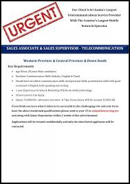 s associate s supervisor telecommunication job vacancy excellent communication skills sinhala english tamil should have excellent communication skills interpersonal skills presentation skills good
