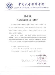 15 Example Of Authorization Letter To Claim Scholarship Allowance