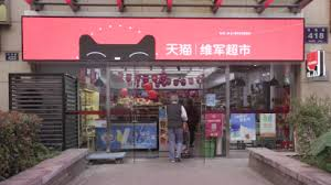 convenience store daily sales report alibabas analytics platform is reinventing chinas convenience