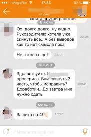НЕ Агентство Контрольные р Дипломные от р Хабаровск  НЕ Агентство Контрольные 400 р Дипломные от 4500 р Хабаровск