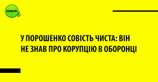 НАБУ подало проти Гладковського ще один позов, - адвокат - Цензор.НЕТ 6793
