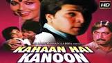 Shakti Kapoor Kahan Hai Kanoon Movie