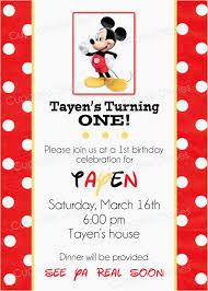 Free Birthday Invitations How To Make Mickey Mouse Birthday Invitations Beautiful Simple
