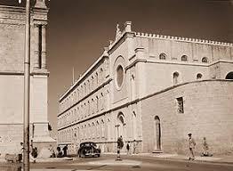 תוצאת תמונה עבור בית החולים סנט לואי ירושלים